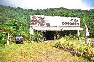 ฟาร์มหมิงเฉวียน(銘泉生態休閒農場)